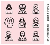outline avatar icon set such as ... | Shutterstock .eps vector #1085544911