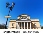 house of history  former... | Shutterstock . vector #1085546009