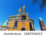 russian chapel on the... | Shutterstock . vector #1085546015