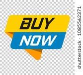 buy now banner badge icon.... | Shutterstock .eps vector #1085562371