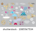 happy chinese new year  year of ... | Shutterstock .eps vector #1085567534