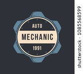 auto mechanic service. mechanic ... | Shutterstock .eps vector #1085568599