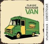 vector food van in color classic   Shutterstock .eps vector #1085570165
