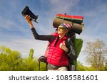 an outdated way of traveling is ... | Shutterstock . vector #1085581601