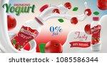 drink cranberry flavored yogurt ... | Shutterstock . vector #1085586344