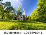 old evangelical church and... | Shutterstock . vector #1085598041