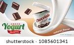 greek chocolate yogurt ads in... | Shutterstock . vector #1085601341