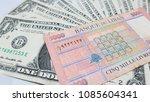 riyal euro dollar   Shutterstock . vector #1085604341