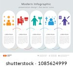 infographics design vector with ... | Shutterstock .eps vector #1085624999