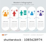 infographics design vector with ... | Shutterstock .eps vector #1085628974