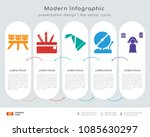 infographics design vector with ... | Shutterstock .eps vector #1085630297