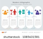 infographics design vector with ... | Shutterstock .eps vector #1085631581