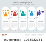 infographics design vector with ... | Shutterstock .eps vector #1085632151