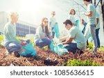 volunteering  charity  cleaning ...   Shutterstock . vector #1085636615