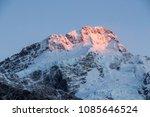 morning sunrise touches... | Shutterstock . vector #1085646524