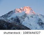 morning sunrise touches... | Shutterstock . vector #1085646527