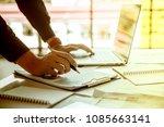 businessman holding a pen... | Shutterstock . vector #1085663141