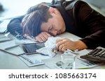married officer worked hard... | Shutterstock . vector #1085663174