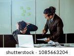 the boss is angry and scolding... | Shutterstock . vector #1085663204