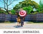 kimono women and nara deer | Shutterstock . vector #1085663261