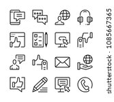online communication line icons ... | Shutterstock .eps vector #1085667365