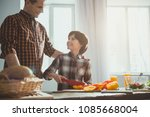 man and boy standing in cooking ... | Shutterstock . vector #1085668004
