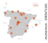 stylized vector spain map... | Shutterstock .eps vector #1085671181