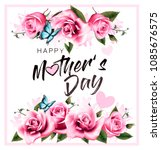 happy mothers day greeting... | Shutterstock .eps vector #1085676575