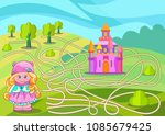 children maze from princess to... | Shutterstock .eps vector #1085679425