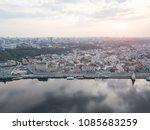 aerial top view of dnepr river... | Shutterstock . vector #1085683259