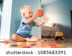 one year old baby boy having... | Shutterstock . vector #1085683391