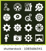 set of 16 gear filled icons... | Shutterstock .eps vector #1085686541