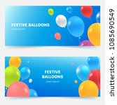 festive banners with colorful... | Shutterstock .eps vector #1085690549