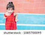 happy little asian girl having...   Shutterstock . vector #1085700095