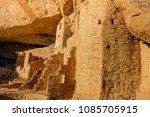 mesa verde national park cliff... | Shutterstock . vector #1085705915