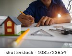 architect man working with his... | Shutterstock . vector #1085723654