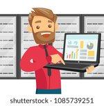 white it engineer in server... | Shutterstock .eps vector #1085739251