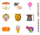 tame the beast icons set.... | Shutterstock .eps vector #1085767655