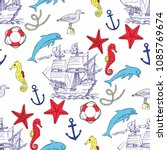 nautical seamless pattern with  ... | Shutterstock .eps vector #1085769674