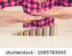 money and security concept.... | Shutterstock . vector #1085783045