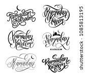 vector set of hand lettering... | Shutterstock .eps vector #1085813195