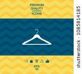 clothes hanger icon | Shutterstock .eps vector #1085814185