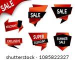 summer sale set isolated vector ...   Shutterstock .eps vector #1085822327