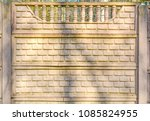 decorative wall of bricks fence ... | Shutterstock . vector #1085824955