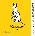 animal illustration   hand... | Shutterstock .eps vector #1085828177