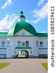 leningrad region  russia ... | Shutterstock . vector #1085829611