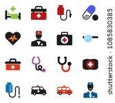 solid vector ixon set   pills... | Shutterstock .eps vector #1085830385