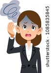 working woman wearing a suit... | Shutterstock .eps vector #1085835845