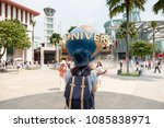 singapore   may 28 2018  ... | Shutterstock . vector #1085838971