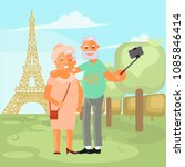 healthy active lifestyle... | Shutterstock .eps vector #1085846414